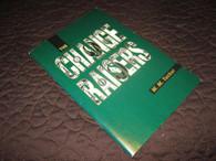 Tucker, W. M. - The Change Raisers (1992)