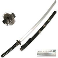 Final Samurai Katana Sword