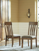 Flaybern Light Brown Dining UPH Side Chair