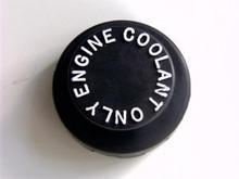 Cap - Coolant Overflow Reservoir - Original GM