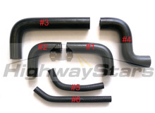 Buick Grand National OEM Heater Hoses