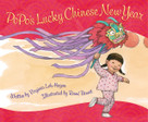PoPo's Lucky Chinese New Year by Virginia Loh-Hagan, Renné Benoit, 9781585369782