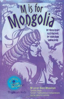 M is for Mongolia by Tricia Ready, Turburam Sandro, 9781934159279