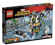 LEGO Marvel 76059 Spider-Man: Doc Ock's Tentacle