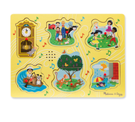 Nursery Rhyme Sound Puzzle - Yellow 6pc by Melissa & Doug