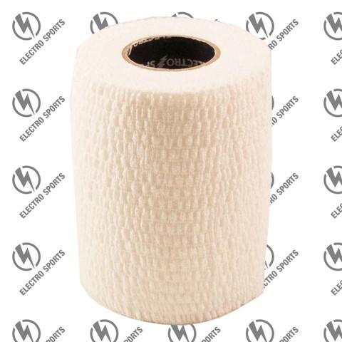 75mm Light Elastic Adhesive Bandage - White
