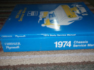 1974 Chrysler Imperial Lebaron Newport New Yorker Service Repair Shop Manual Set