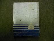 1986 MITSUBISHI Truck Service Repair Shop Manual OEM FACTORY DAMAGED BOOK 86