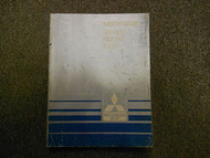 1987 MITSUBISHI Mirage Service Repair Shop Manual VOL 2 ELECTRICAL OEM BOOK 87