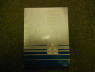 1987 MITSUBISHI Cordia Tredia Service Repair Shop Manual Volume 1 Engine OEM 87