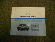 1986 MERCEDES BENZ Technician Recognition Program Book of Awards Manual OEM 86