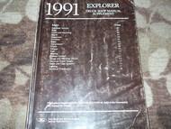 1991 91 FORD EXPLORER TRUCK Service Shop Repair Manual Supplement OEM