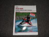 1992 1993 1994 1995 POLARIS Troubleshooting Engine Water Vehicles Shop Manual