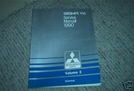 1990 MITSUBISHI Sigma V6 Volume 2 Electrical Service Repair Shop Manual FACTORY