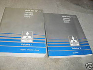 1988 MITSUBISHI Galant Service Repair Shop Manual FACTORY OEM BOOK 88 2 VOL SET