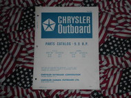 1971 Chrysler Outboard 9.9 HP Parts Catalog