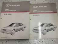 1991 Lexus ES250 ES 250 Service Shop Repair Manual SET DEALERSHIP 91 2 MANUALS