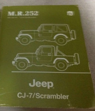 1984 1985 1986 JEEP CJ-7 CJ7 CJ SCRAMBLER Service Shop Repair Manual NEW Book