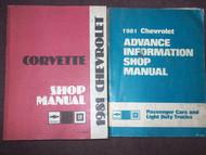 1981 Chevrolet Chevy CORVETTE Service Shop Repair Manual SET FACTORY 1981 xxxxx