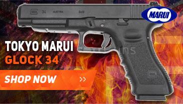 tokyo marui g34 airsoft gun