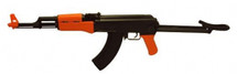 Cyma P1093-S AK-47 type bb gun rifle in orange