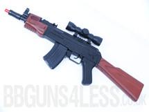 Kids Toy gun sonic gun ak47+1