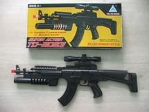 Kids Toy gun TD-2023