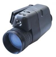 SMK WH20 Pocket model night vision scope