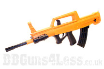 YIKA QBZ 95 BB gun in orange