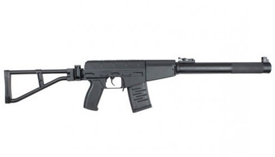 AY Metal AS VAL Special Automatic Rifle AEG in Black