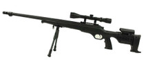 Well MB11 Matrix VSR10 Airsoft Sniper Rifle in Black
