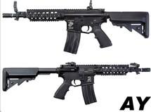AY M4 Full Metal AEG with Crane Stock in Black