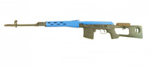 A&K Russian Electric Rifle in Blue