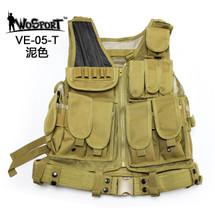 WoSport Mesh Vest in Tan