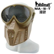 Wo Sport Simple Tactical Transformers Mask (Steel Mesh) Tan