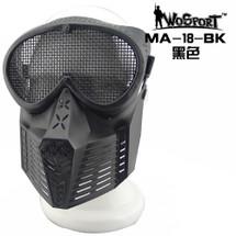 Wo Sport Simple Tactical Transformers Mask (Steel Mesh) Black