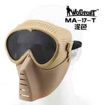 Wo Sport Small Flying Mask with Metal Mesh in Tan