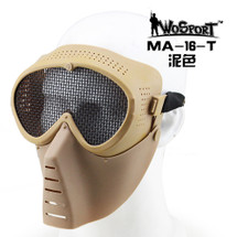 Wo Sport Sand Trooper Metal Mesh Mask in Tan