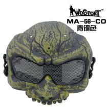 Wo Sport Upper Skull Mesh Mask V5 in Copper
