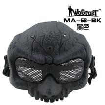 Wo Sport Upper Skull Mesh Mask V5 in Black