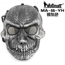 Wo Sport Moving Mouth Skull Mask V4 in Sliver & Black