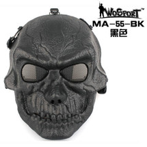 Wo Sport Moving Mouth Skull Mask V4 in Black