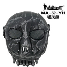 Wo Sport Warrior Skull Mask V1 in Sliver