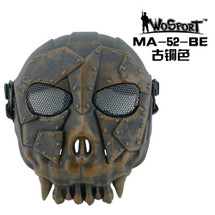 Wo Sport Warrior Skull Mask V1 in Bronze
