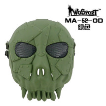 Wo Sport Warrior Skull Mask V1 in Olive Drab