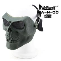 Wo Sport Skull Plastic Mask V2 (Steel Mesh) OD