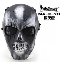 Wo Sport Skull Plastic Mask V1 (Round Mesh) Sliver