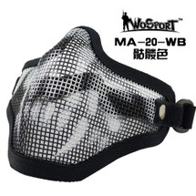 Wo Sport Metal Mesh Lower Half Face Mask in Black with Skull Teeth (One Belt)