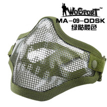 Wo Sport Metal Mesh Lower Half Face Mask in Olive Drab With Skull Teeth