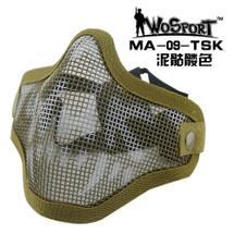 Wo Sport Metal Mesh Lower Half Face Mask in Tan with Skull Teeth